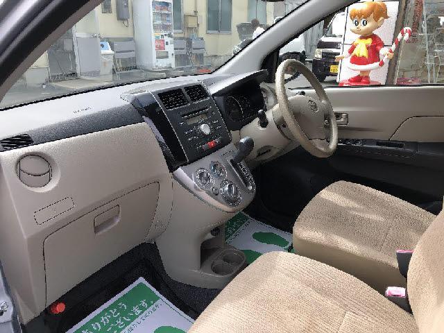 「スバル」「プレオ」「軽自動車」「茨城県」の中古車6