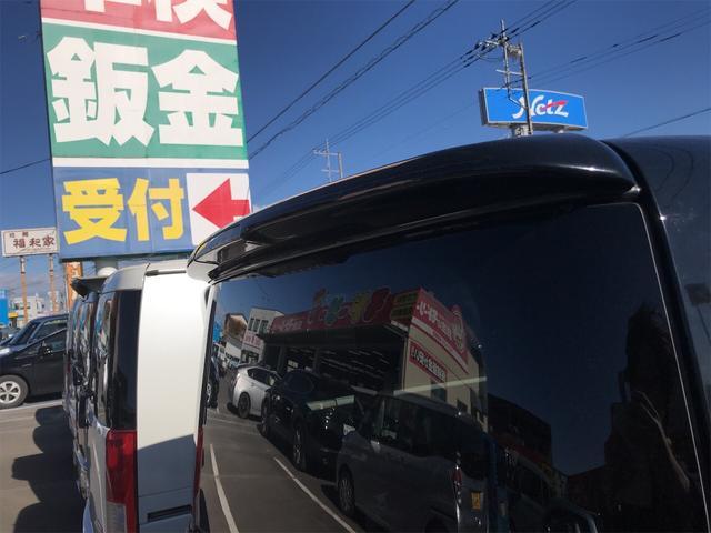 「ダイハツ」「タント」「コンパクトカー」「茨城県」の中古車18