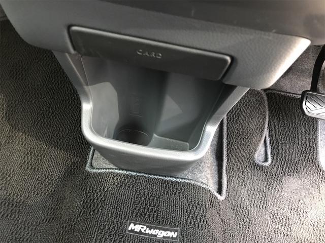 「スズキ」「MRワゴン」「コンパクトカー」「茨城県」の中古車21