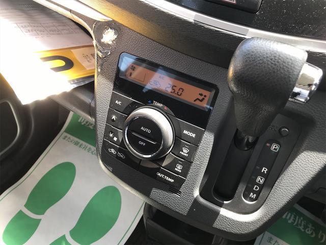 「スズキ」「ワゴンRスティングレー」「コンパクトカー」「茨城県」の中古車30