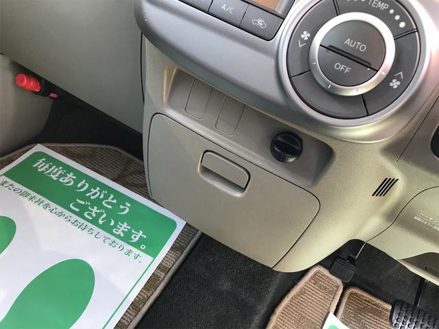 「ダイハツ」「タント」「コンパクトカー」「茨城県」の中古車29