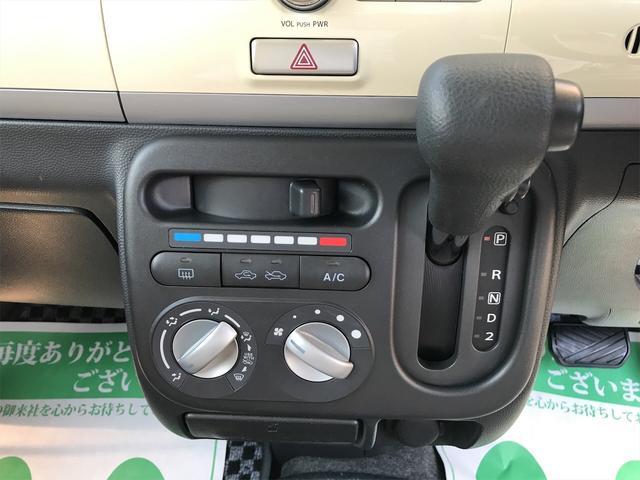 「スズキ」「アルトラパン」「軽自動車」「茨城県」の中古車33
