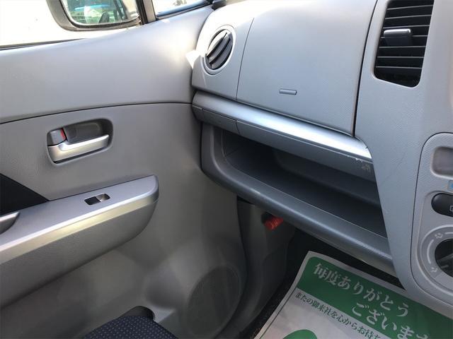 「スズキ」「ワゴンR」「コンパクトカー」「茨城県」の中古車36