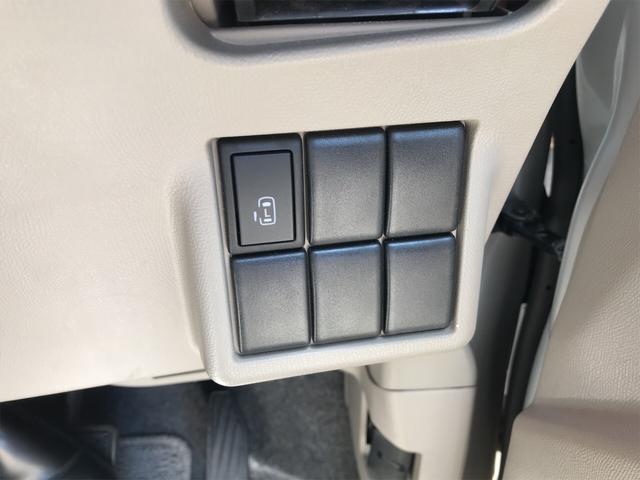 「スズキ」「パレット」「コンパクトカー」「茨城県」の中古車31