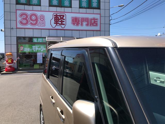 「スズキ」「パレット」「コンパクトカー」「茨城県」の中古車12