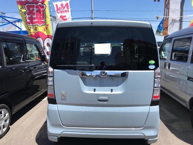 「ホンダ」「N-BOX」「コンパクトカー」「茨城県」の中古車17