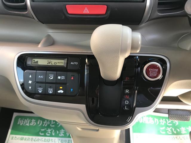 「ホンダ」「N-BOX」「コンパクトカー」「茨城県」の中古車37
