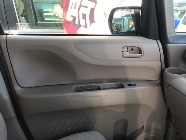 「ホンダ」「N-BOX」「コンパクトカー」「茨城県」の中古車40