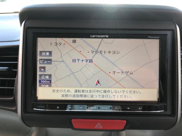 「ホンダ」「N-BOX」「コンパクトカー」「茨城県」の中古車43