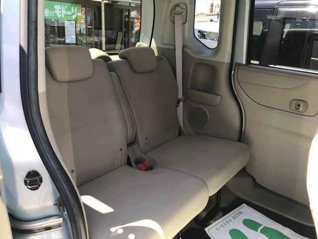 「ホンダ」「N-BOX」「コンパクトカー」「茨城県」の中古車47