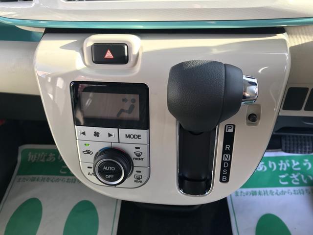 Xリミテッドメイクアップ SAIII 軽自動車 LED(18枚目)