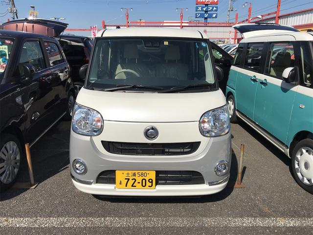 Xメイクアップリミテッド SAIII 軽自動車(2枚目)
