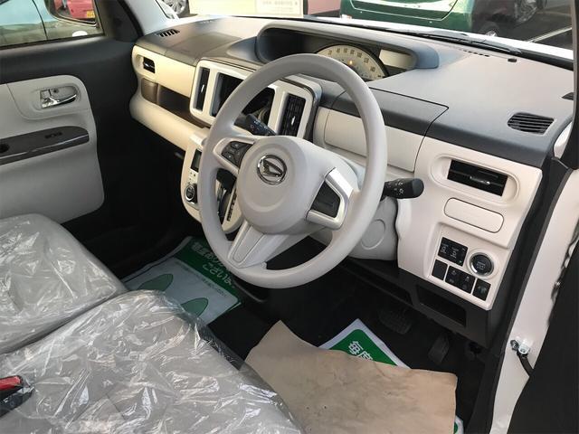 Xメイクアップリミテッド SAIII 軽自動車 CVT(11枚目)