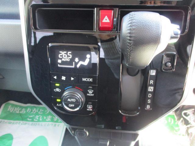 カスタムG 純正ナビバックカメラ(7枚目)