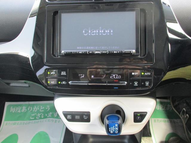S ナビ・バックカメラ・ETC・ドラレコ(5枚目)