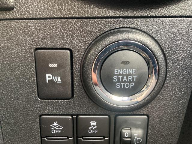 G リミテッド SAIII 届出済未使用車 LEDヘッドライト(5枚目)