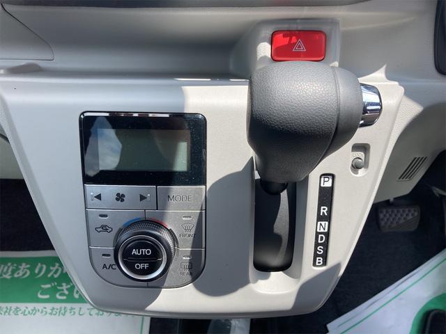 G リミテッドSAIII オートライト スマートキ バックカメラ付き(4枚目)