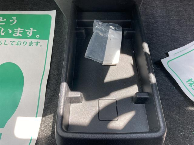 G リミテッドSAIII オートライト スマートキ バックカメラ付き(6枚目)