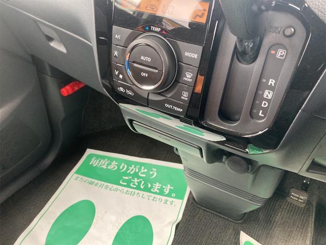 ハイウェイスター HIDヘッド スマ-トキ- オートエアコン オートライト(39枚目)
