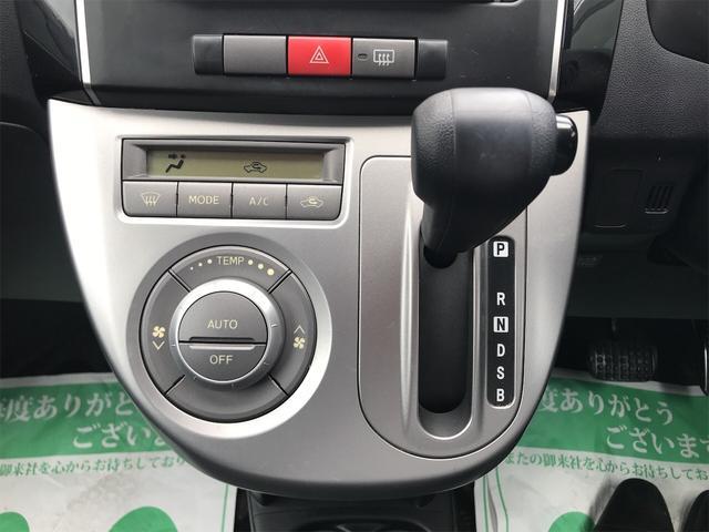 「スバル」「プレオカスタム」「軽自動車」「茨城県」の中古車26