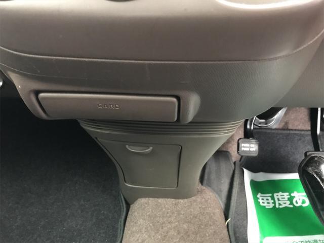 「スズキ」「MRワゴン」「コンパクトカー」「茨城県」の中古車34