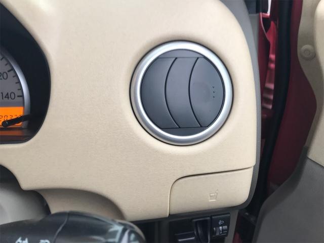 「日産」「モコ」「コンパクトカー」「茨城県」の中古車27