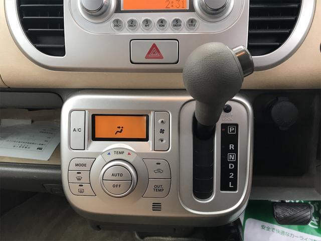 「日産」「モコ」「コンパクトカー」「茨城県」の中古車31