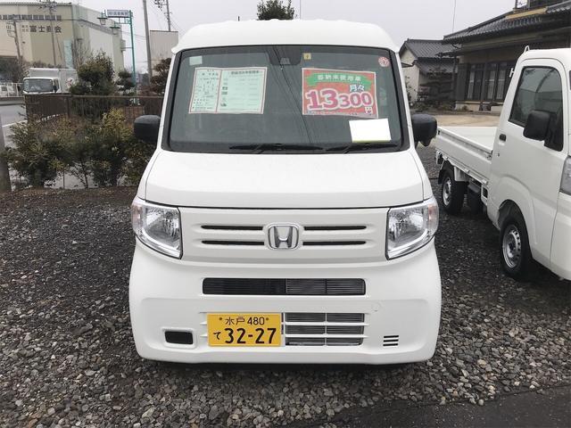「ホンダ」「N-VAN」「軽自動車」「茨城県」の中古車2