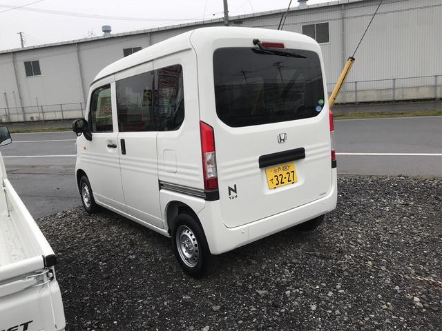 「ホンダ」「N-VAN」「軽自動車」「茨城県」の中古車7
