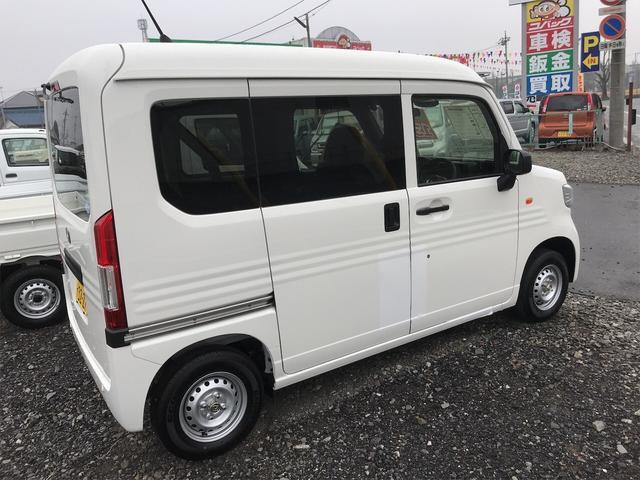 「ホンダ」「N-VAN」「軽自動車」「茨城県」の中古車9