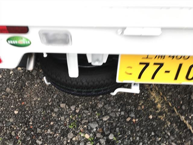 「スズキ」「キャリイトラック」「トラック」「茨城県」の中古車11