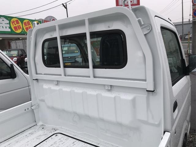 「スズキ」「キャリイトラック」「トラック」「茨城県」の中古車14