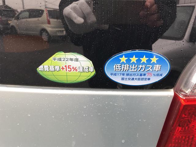 「ホンダ」「ライフ」「コンパクトカー」「茨城県」の中古車13