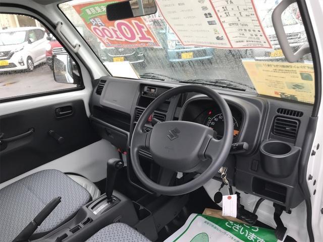 「スズキ」「キャリイトラック」「トラック」「茨城県」の中古車19