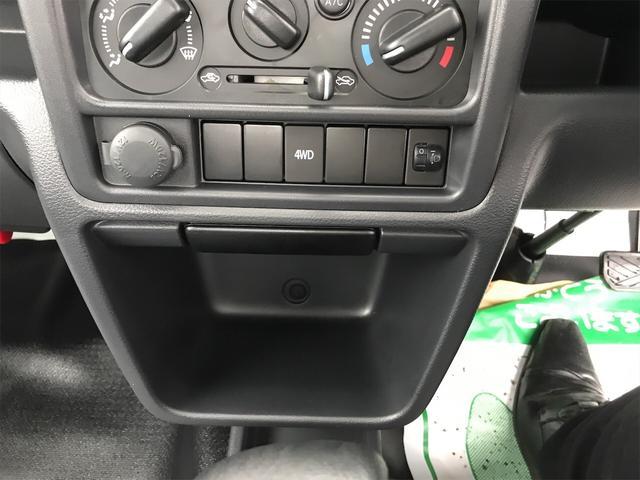 「スズキ」「キャリイトラック」「トラック」「茨城県」の中古車25