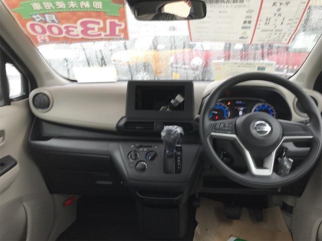 「日産」「デイズ」「コンパクトカー」「茨城県」の中古車21