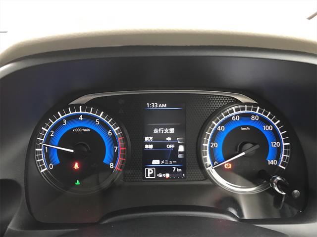「日産」「デイズ」「コンパクトカー」「茨城県」の中古車25