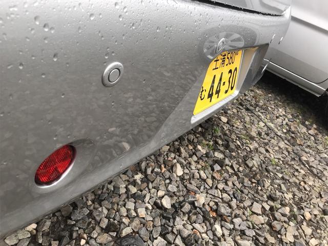 「日産」「デイズ」「コンパクトカー」「茨城県」の中古車16