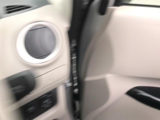 「日産」「デイズ」「コンパクトカー」「茨城県」の中古車35