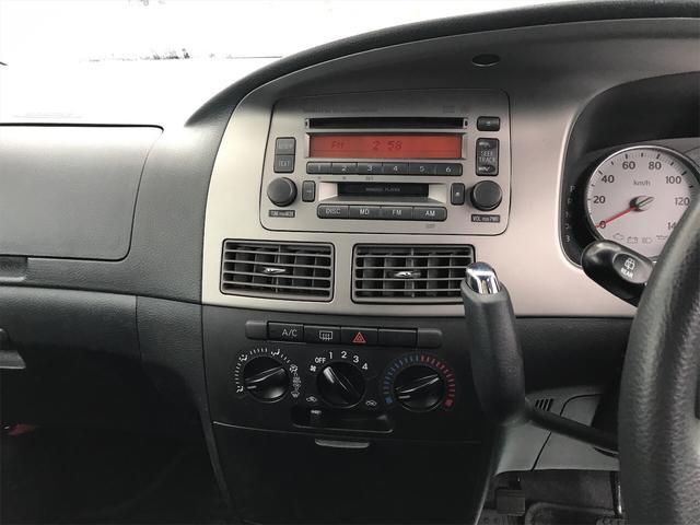 「ダイハツ」「ムーヴ」「コンパクトカー」「茨城県」の中古車32