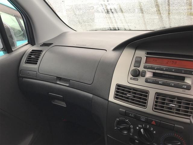 「ダイハツ」「ムーヴ」「コンパクトカー」「茨城県」の中古車36