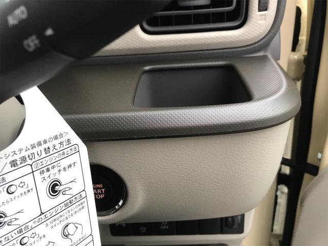 「スズキ」「アルトラパン」「軽自動車」「茨城県」の中古車31