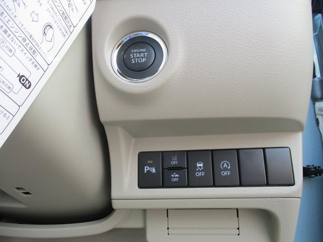 モード 車検R6年4月 走行6km 届出済み未使用車(12枚目)