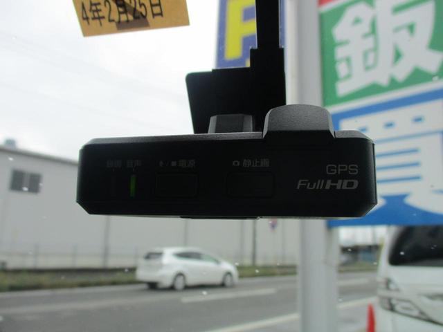 E 車検R4年2月 走行4.5万km キーフリー(21枚目)