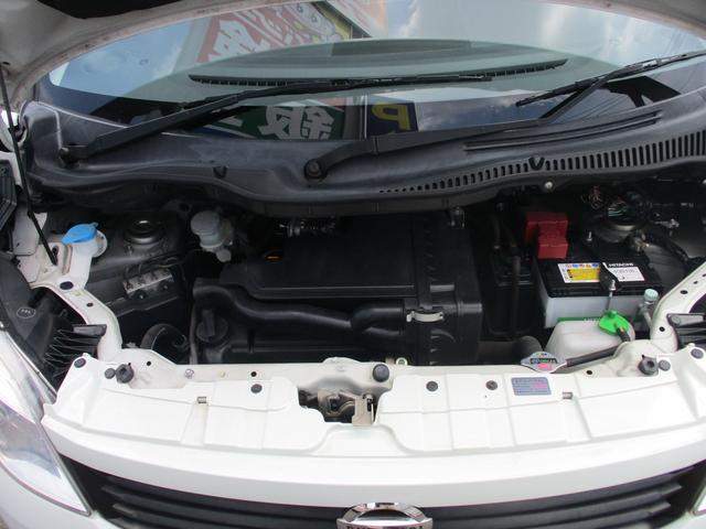 E 車検整備付 走行1.7万km キーフリー(22枚目)