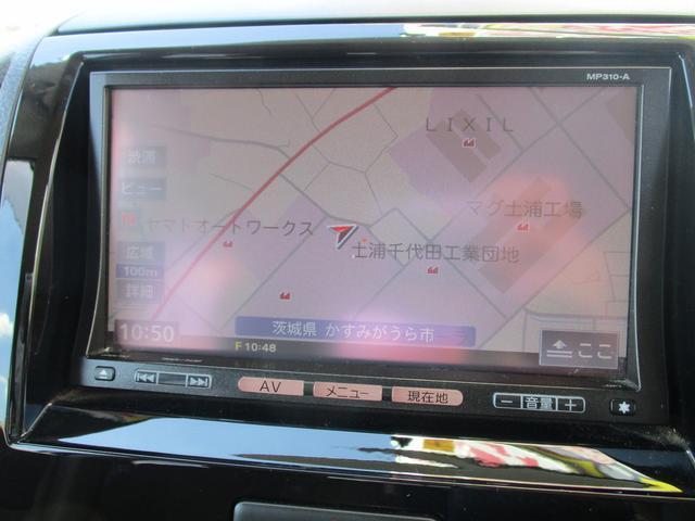G 車検R4年3月 走行3.6万km キーフリー(13枚目)