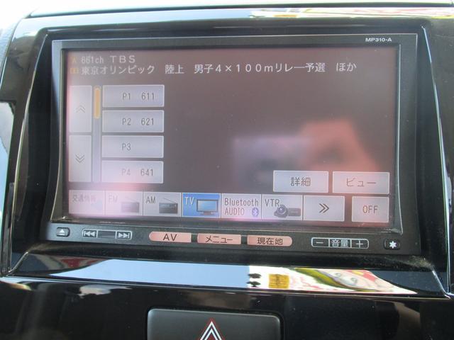 G 車検R4年3月 走行3.6万km キーフリー(14枚目)