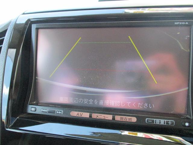 G 車検R4年3月 走行3.6万km キーフリー(19枚目)