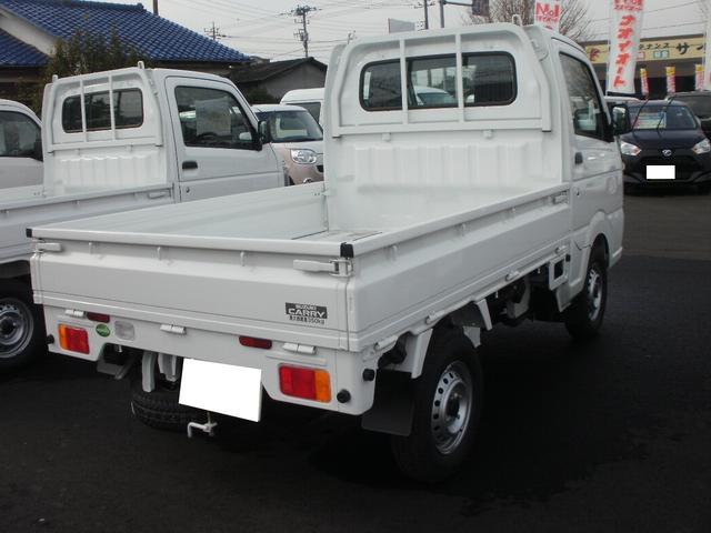 4WD KC AT(2枚目)