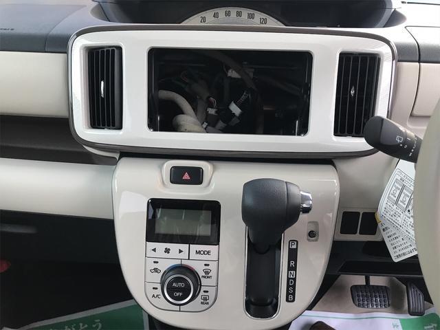 Xメイクアップリミテッド SAIII 届出済未使用車(12枚目)
